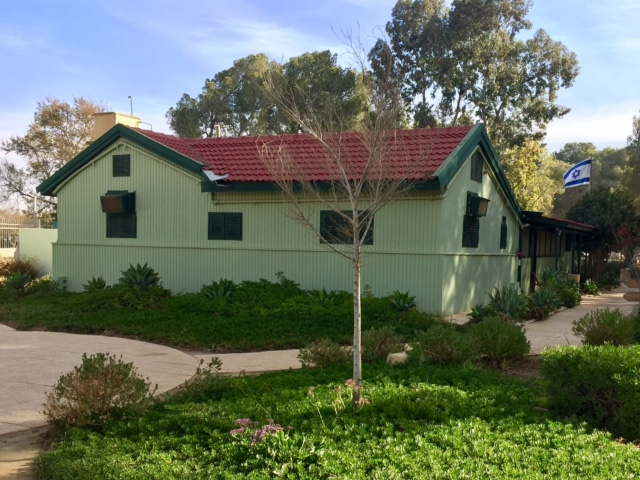 Maison de David Ben Bougion à Sdé Boker