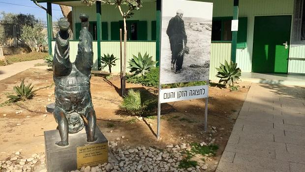 «David Ben Gourion, deux maisons pour un homme» : 2. Sdé Boker