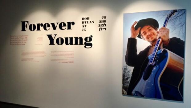 Bob Dylan, une légende vivante s'expose au Museum of Jewish People de Tel Aviv