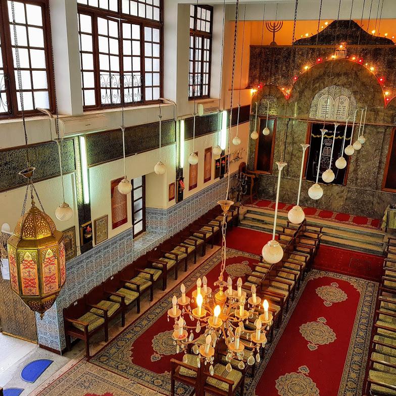 Synagogue Slat al Azama