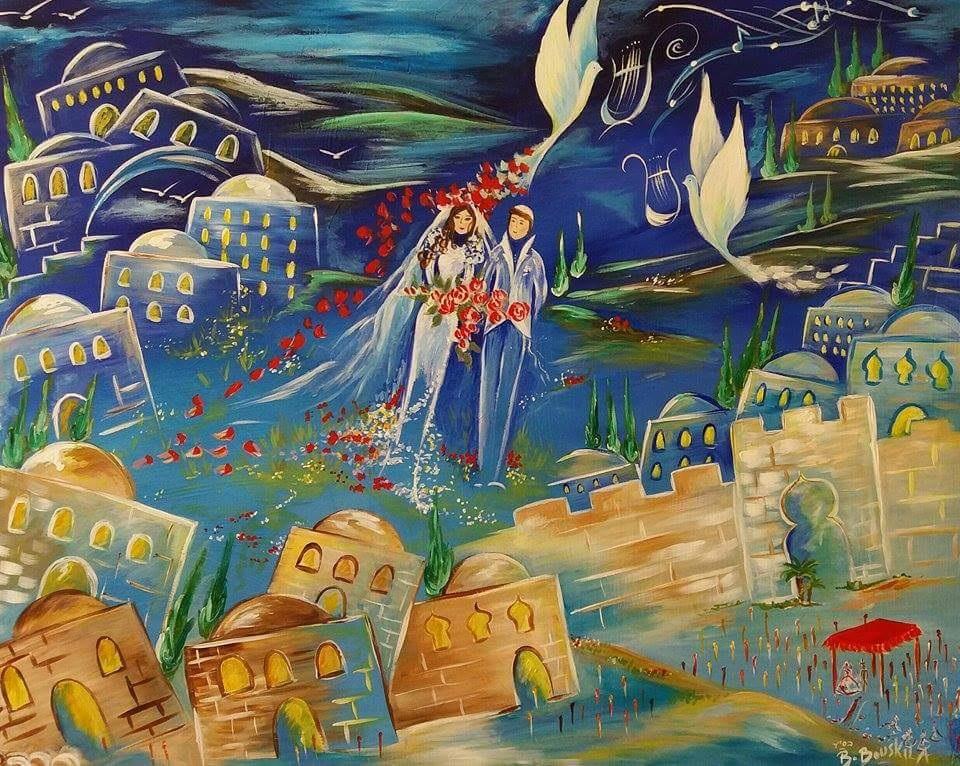 Batsheva Bouskila