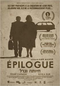 epilogue amir manor affiche israel cinema