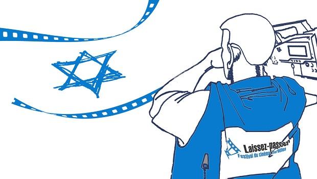 12ème festival du cinéma israélien à Paris