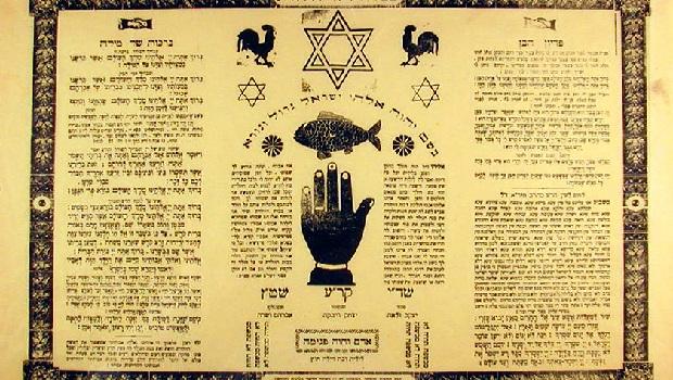 «Magie. Anges et démons dans la tradition juive», actuellement au MAHJ de Paris