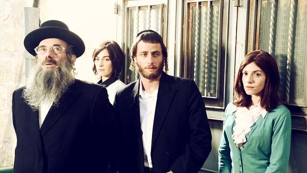 «Les Shtisel. Une famille à Jérusalem», la série-événement en coffret DVD et VOD