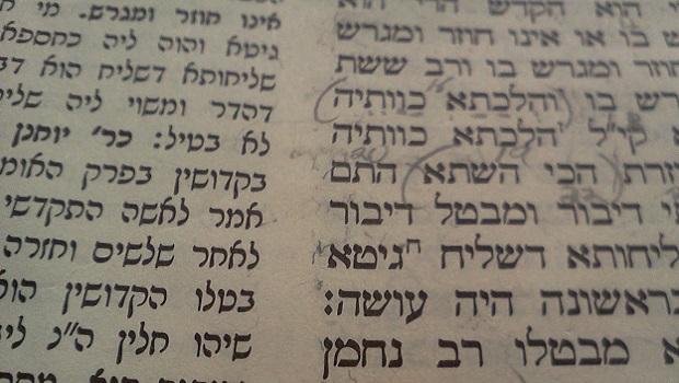 «La tradition éthique du judaïsme», de Georges-Elia Sarfati
