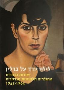 twilight over berlin musee israel art degenere