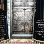 Synagogue Or Torah (Jariva) de Saint-Jean-d'Acre, Galilée, Israël.