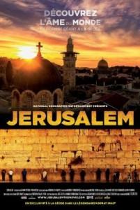 jerusalem geode