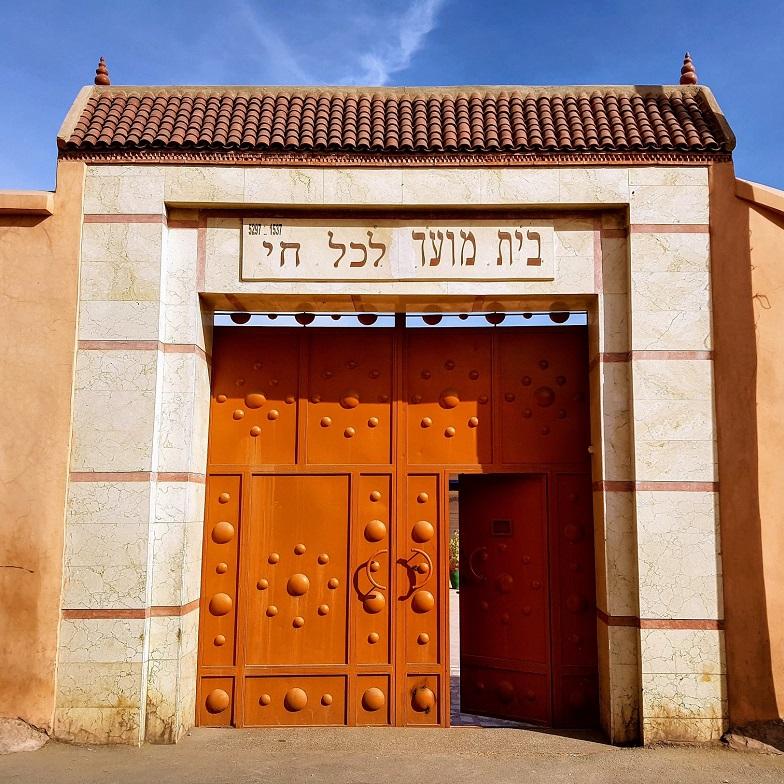 Entrée du cimetière Juif de Marrakech