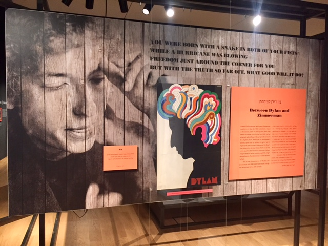 Forever young – Bob Dylan at 75, Museum of Jewish People