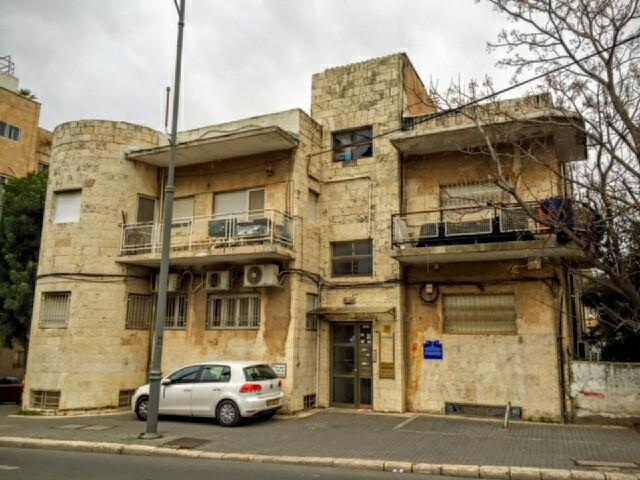 Rue Ha-Maalot, Jérusalem.