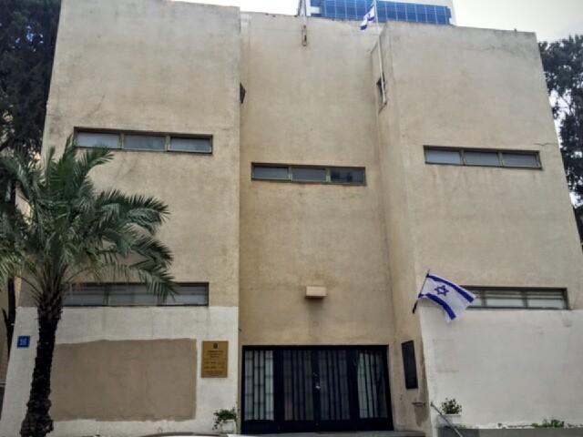 Hall de l'Indépendance, boulevard Rothschild, Tel Aviv.