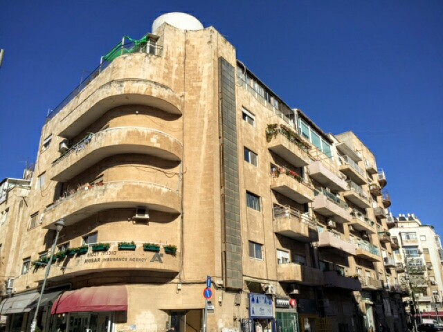 Rue Shmuel Ha-Naguid, Jérusalem.