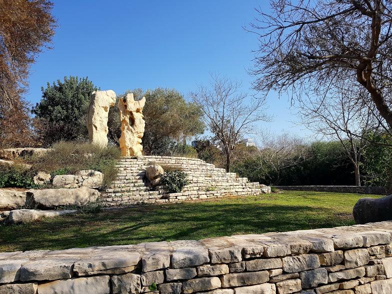 Le parc HaYarkon de Tel Aviv