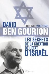 david ben gourion journal creation etat israel