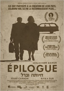 epilogue amir manor affiche israel cinema