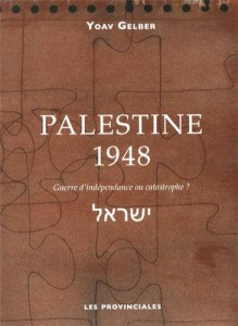 palestine 1948 yoav gebler israel